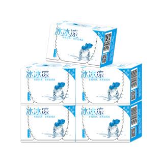 倍舒特 冰冰凉清爽棉柔透气女生护垫155mm20片5盒组合装