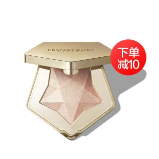 完美日记perfect diary 光影未来钻石高光粉饼 03