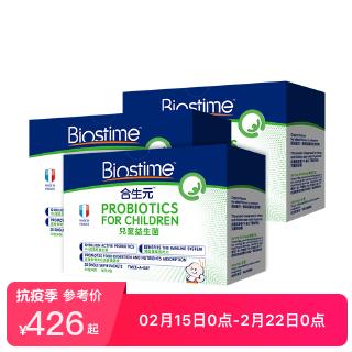Biostime合生元 儿童益生菌 30袋 1.5g * 30 ×3