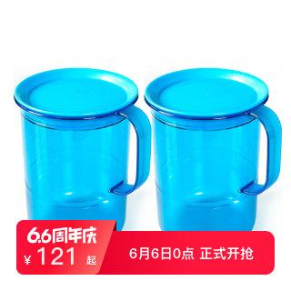 Tupperware特百惠 太平洋深海佳饮水杯 1.2L*2件