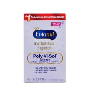 Mead Johnson Nutrition美赞臣 复方维生素9种含铁滴剂大牌成分安全妈妈放心 水果口味50ml