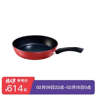 Fissler菲仕乐 color-edition色彩系列平底不粘锅 28cm 红色
