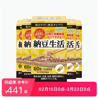ISDG 4000FU纳豆激酶胶囊 60粒 1瓶装 ×5