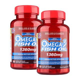 Holland&Barrett Omega-3多烯鱼油软胶囊 三倍浓缩1360mg*60 ×2
