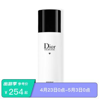 Dior迪奥 桀骜男士香体止汗喷雾 150ml