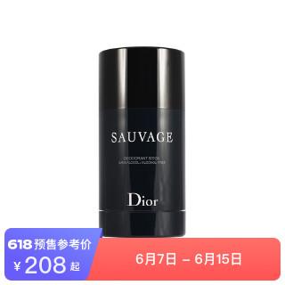 Dior迪奥 旷野男士香体止汗膏 75ml