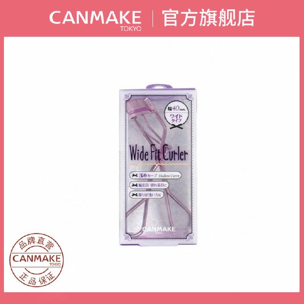 CANMAKE 卷翘持久便携迷睫毛夹 40mm