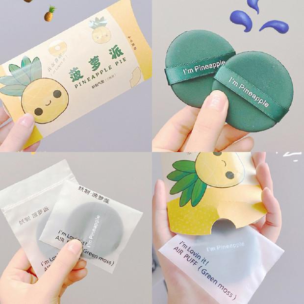 韩雅诗 三个装菠萝派气垫粉扑干湿两用Q弹不吃粉