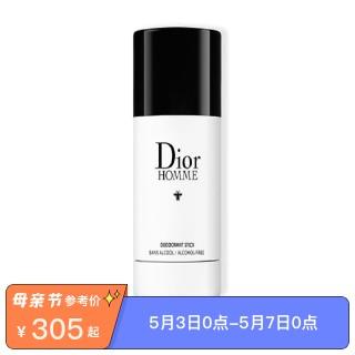 Dior迪奥 桀骜男士香体止汗膏75G 2020新品