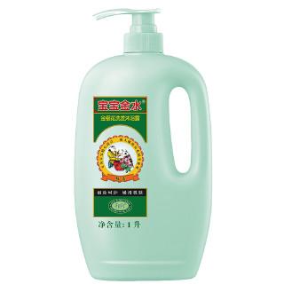 宝宝金水 草本植物滋养儿童洗发露2合1