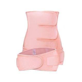 亲润 孕妇产后收腹带 顺产剖腹产束腹带套装 塑身形矫正盆骨带 珊瑚红