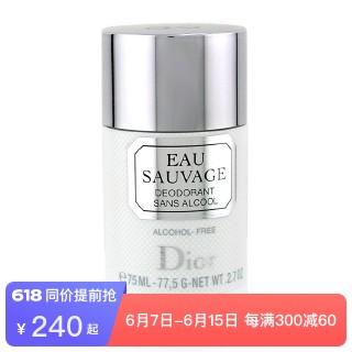 Dior迪奥 清新之水止汗膏 75g/2.5oz