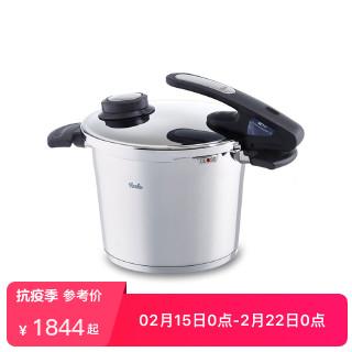 Fissler 新年礼物 edition系列不锈钢高压锅 6L 22cm