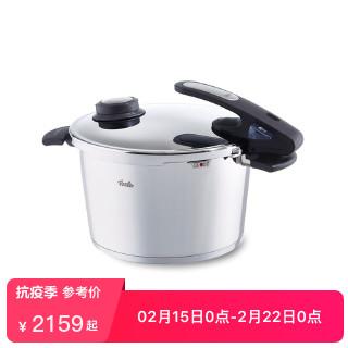 Fissler 新年礼物 edition系列不锈钢高压锅 8L 26cm